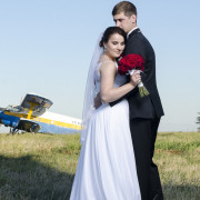Fotograf bun nunta
