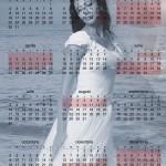 Cand se fac nunti in 2017, zilele de post din calendar